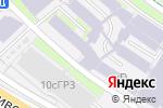 Схема проезда до компании Центр изучения иностранных языков в Русском