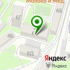 Местоположение компании Феликс-ДВ