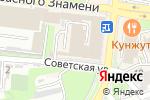 Схема проезда до компании Ёгого во Владивостоке