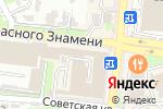 Схема проезда до компании Шанс-XXI век во Владивостоке