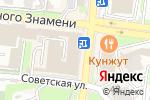 Схема проезда до компании Vanille Boutique во Владивостоке