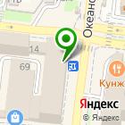 Местоположение компании ProVape_VL