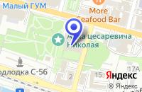 Схема проезда до компании КЛУБ АКВАРИУМИСТОВ СКАТ во Владивостоке