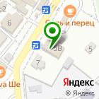 Местоположение компании Евросеть–Ритейл