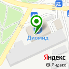 Местоположение компании Аник