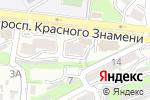 Схема проезда до компании Дэм клуб во Владивостоке