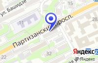 Схема проезда до компании СЛЕДСТВЕННЫЙ ИЗОЛЯТОР №1 в Партизанске