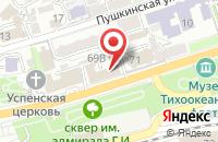 Схема проезда до компании Союз Строителей во Владивостоке