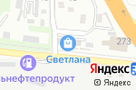 Схема проезда до компании Светлана во Владивостоке