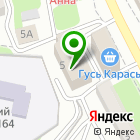 Местоположение компании Владстройпроект