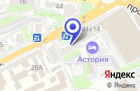 Схема проезда до компании ВЕНЕЦИЯ в Партизанске