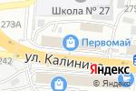 Схема проезда до компании Пальмира во Владивостоке