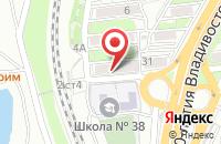 Схема проезда до компании Организационный Комитет Китайской Международной Экспозиции во Владивостоке