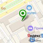 Местоположение компании VapeTime_vl