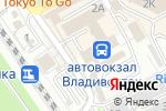 Схема проезда до компании Терминал, Сбербанк, ПАО во Владивостоке