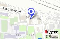 Схема проезда до компании ЛОКОМОТИВ ДВО во Владивостоке