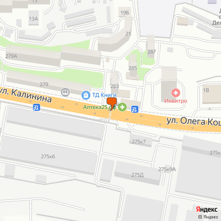 Калинина ул.