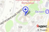 Схема проезда до компании АВТОШКОЛА ФАЭТОН 4WD в Партизанске