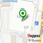 Местоположение компании Лагуна