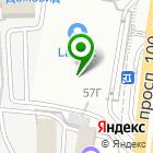Местоположение компании Stilnyashka