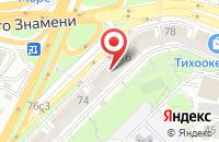 Схема проезда до компании Восток-Метиз во Владивостоке