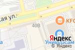 Схема проезда до компании Ловелас Sex-Shop во Владивостоке