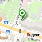 Местоположение компании На Светланской