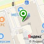 Местоположение компании Автошкола Владивосток