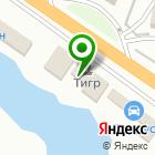 Местоположение компании Balzam-маркет