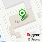 Местоположение компании Автоснаб