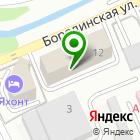 Местоположение компании Департамент дорожного хозяйства Приморского края