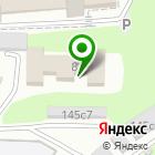 Местоположение компании Московское протезно-ортопедическое предприятие, ФГУП