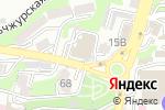 Схема проезда до компании СЕРВИСЛАЙН во Владивостоке