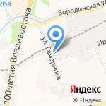 Промальп ДВ на карте Владивостока