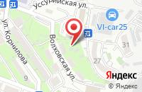 Схема проезда до компании Центр Экологической Экспертизы во Владивостоке