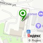 Местоположение компании Приморский учебно-курсовой комбинат автомобильного транспорта