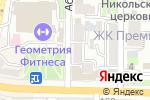 Схема проезда до компании Вектор во Владивостоке