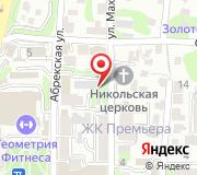 Административно-территориальное Управление Ленинского района Администрации