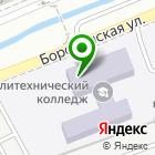 Местоположение компании АВТОШКОЛА ФАВОРИТ, АНО ДПО