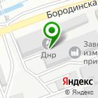 Местоположение компании Домотек