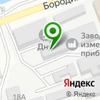 Местоположение компании Турмалинпроект