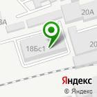 Местоположение компании Авик Групп