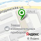 Местоположение компании ЯРКО