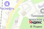 Схема проезда до компании Арсенал во Владивостоке