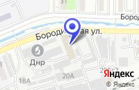 Схема проезда до компании ВОСТОК-АЛЬЯНС во Владивостоке