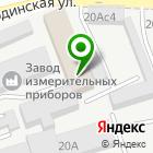 Местоположение компании Техно Стафф