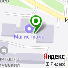 Местоположение компании Автошкола Магистраль, ЧУ ДПО
