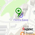 Местоположение компании VladPC