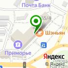 Местоположение компании Седан-В