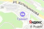 Схема проезда до компании Гранит во Владивостоке